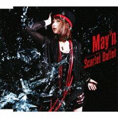TVアニメーション「緋弾のアリア」オープニングテーマ::Scarlet Ballet [ Ma…