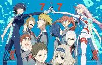 ダーリン・イン・ザ・フランキス 7(完全生産限定版)【Blu-ray】