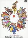 【送料無料】【定番DVD&BD6倍】戦闘メカ ザブングル DVD-BOX PART-1