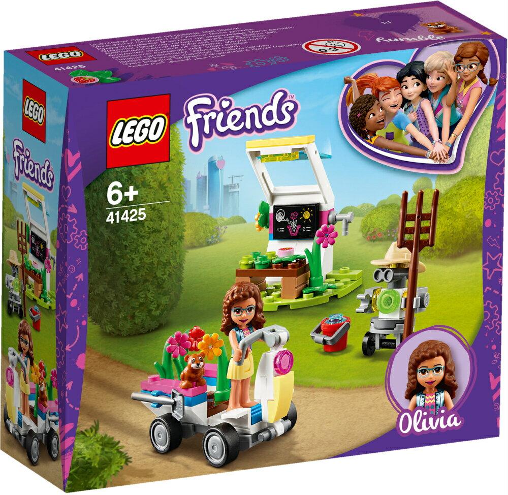 レゴ フレンズ オリビアのフラワーガーデン 41425