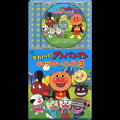 CDパックシリーズ::それいけ!アンパンマン キャラクターソングス3