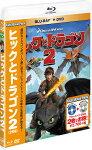 ヒックとドラゴン2 ブルーレイ&DVD<2枚組>