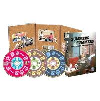 さまぁ〜ず×さまぁ〜ず Blu-ray BOX (vol.22/23+特典DISC)【完全生産限定版】【Blu-ray】