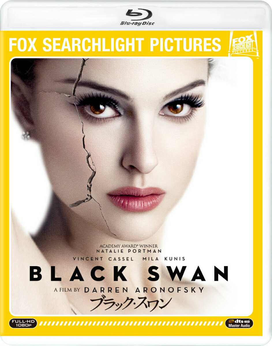ブラック・スワン【Blu-ray】画像