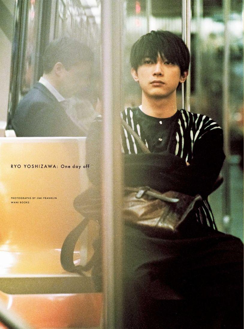 吉沢亮 PHOTO BOOK 『 One day off 』