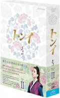 トンイ Blu-ray BOX2【Blu-ray】