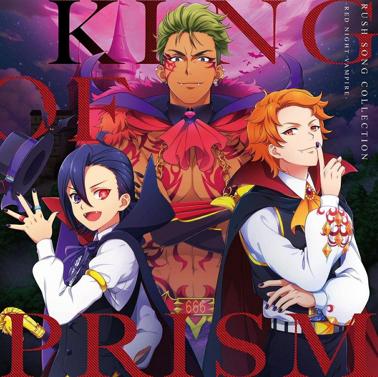 ゲームミュージック, その他 KING OF PRISM ! LIVE -RUSH SONG COLLECTION-