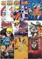 jBOOKS NARUTO11巻セット