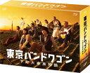東京バンドワゴン〜下町大家族物語 Blu-ray BOX【Blu-ray】 [ 亀梨和也 ]