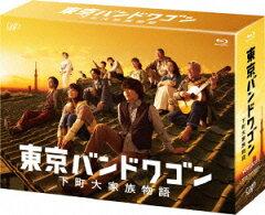 【送料無料】東京バンドワゴン〜下町大家族物語 Blu-ray BOX【Blu-ray】