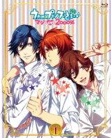 うたの☆プリンスさまっ♪ マジLOVE2000% 1 【Blu-ray】