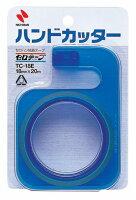 ニチバン セロテープ テープカッター ハンドカッター 18mm×20m 青 TC-18E4