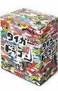 タイガー&ドラゴン 完全版 Blu-ray BOX【Blu-ray】 [ 長瀬智也 ]