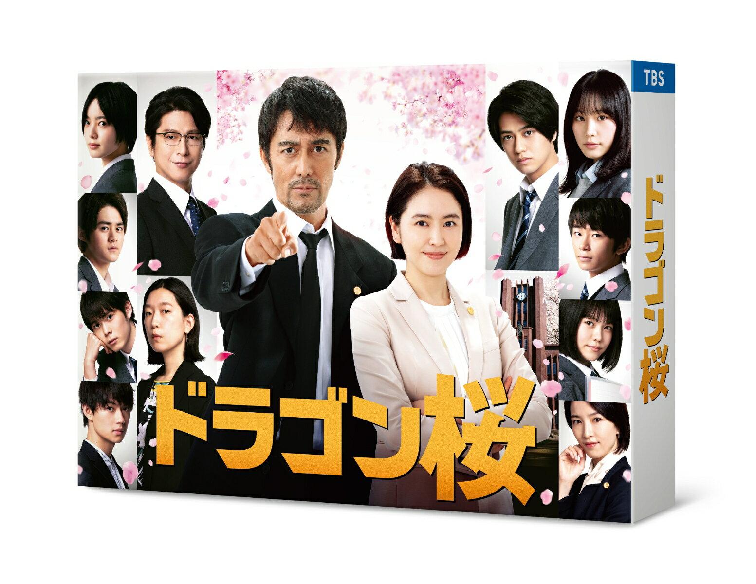 ドラゴン桜(2021年版) Blu-ray BOX【Blu-ray】