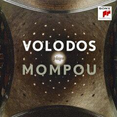 ブラームス - ピアノ協奏曲 第2番 作品83(アルカディ・ヴォロドス)