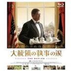 大統領の執事の涙 【Blu-ray】 [ フォレスト・ウィテカー ]