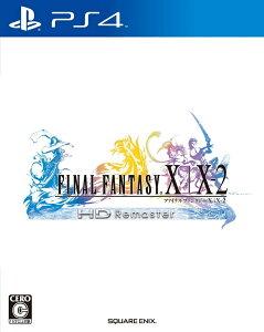 FINAL FANTASY X/X-2 HD Remaster PS4版