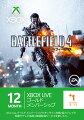Xbox Live 12 ヶ月 +1 ヶ月 ゴールド メンバーシップ Battle Field 4 エディションの画像