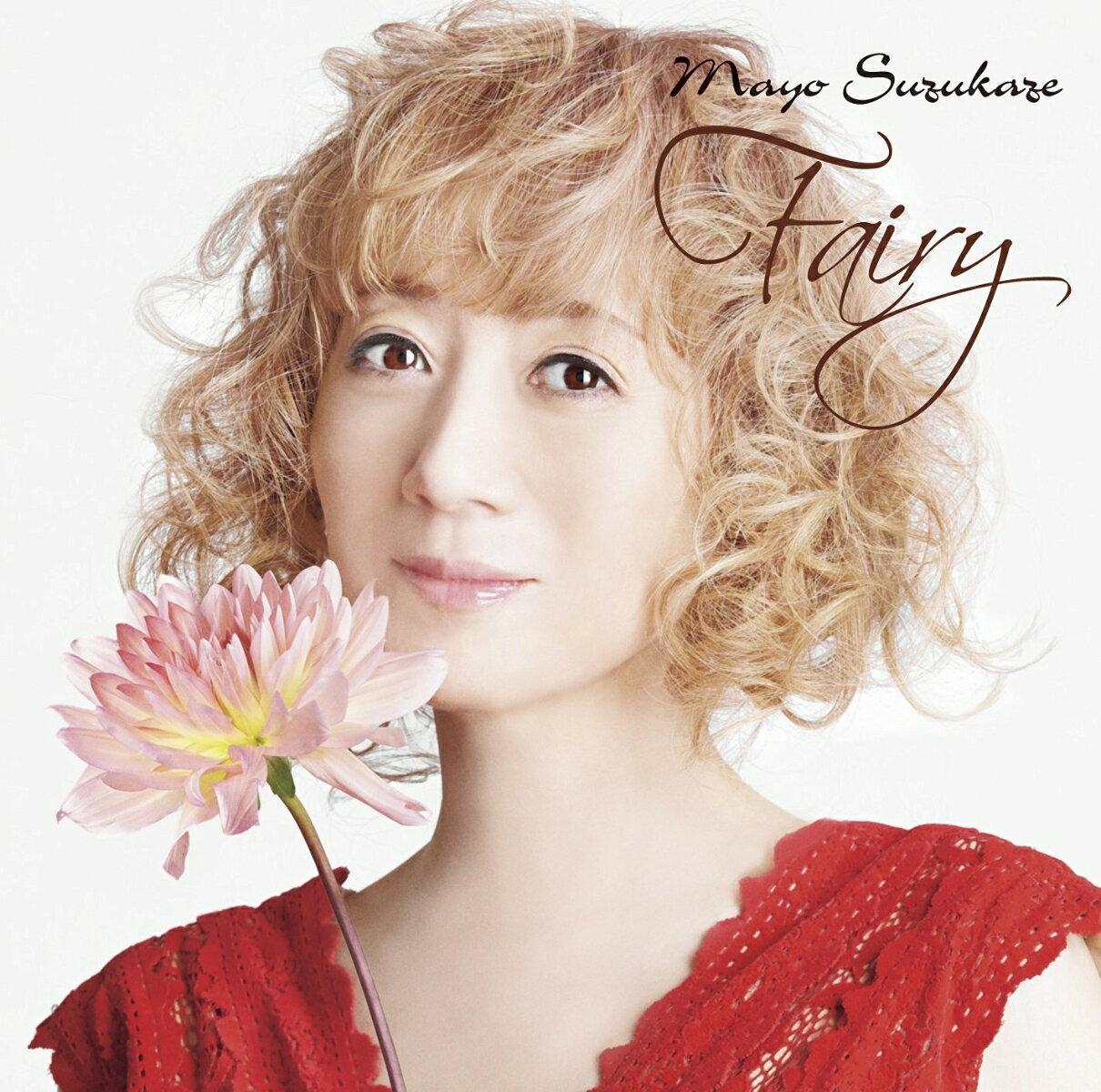 Fairy(フェアリー)画像