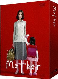 【楽天ブックスならいつでも送料無料】Mother DVD-BOX [ 松雪泰子 ]