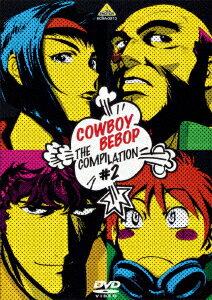 COWBOY BEBOP the Compilation 2画像