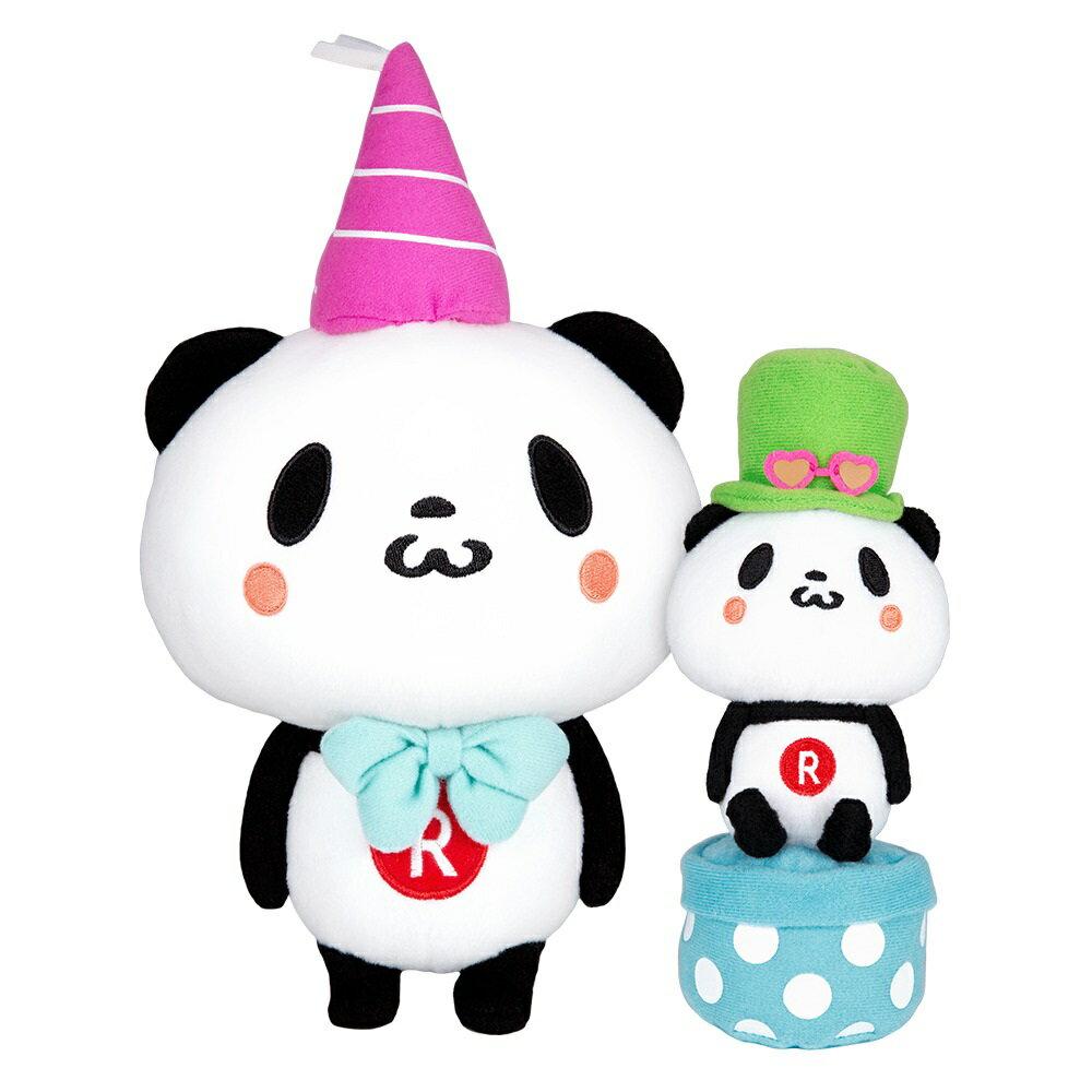 【ポイント交換限定】お買いものパンダ&小パンダ ぬいぐるみセット ~5周年シリーズ~