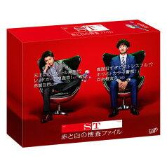 【楽天ブックスならいつでも送料無料】ST赤と白の捜査ファイル DVD-BOX [ 藤原竜也 ]