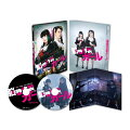 脳漿炸裂ガール 豪華版【Blu-ray】