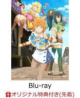 【楽天ブックス限定先着特典】たとえばラストダンジョン前の村の少年が序盤の街で暮らすような物語 第2巻【Blu-ray】(A5クリア・アートカード)