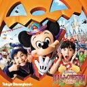 【送料無料】東京ディズニーランド(R) ディズニー・ハロウィーン 2012 [ (ディズニー) ]