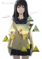 アルモニ コレクターズ・エディション【Blu-ray】