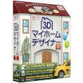【楽天ブックスなら送料無料】3Dマイホームデザイナー12