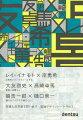 電通デザイントーク(vol.1)