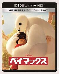 ベイマックス 4K UHD【4K ULTRA HD】