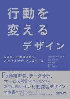 9784873119144 - UI・UXデザインの勉強に役立つ書籍・本や教材まとめ