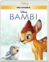バンビ MovieNEX ブルーレイ+DVDセット
