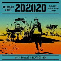 202020 (生産限定アナログ盤)