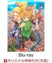 【楽天ブックス限定先着特典】たとえばラストダンジョン前の村の少年が序盤の街で暮らすような物語 第3巻