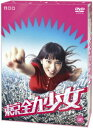 【送料無料】東京全力少女 DVD-BOX [ 武井咲 ]