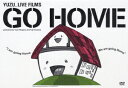LIVE FILMS GO HOME [ ゆず ]