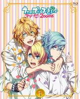 うたの☆プリンスさまっ♪ マジLOVE2000% 3【Blu-ray】