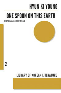 One Spoon on This Earth 1 SPOON ON THIS EARTH (Library of Korean Literature) [ Hyun Ki-Young ]