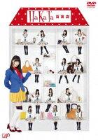 HaKaTa百貨店 DVD-BOX