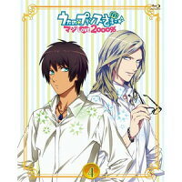 うたの☆プリンスさまっ♪ マジLOVE2000% 4【Blu-ray】