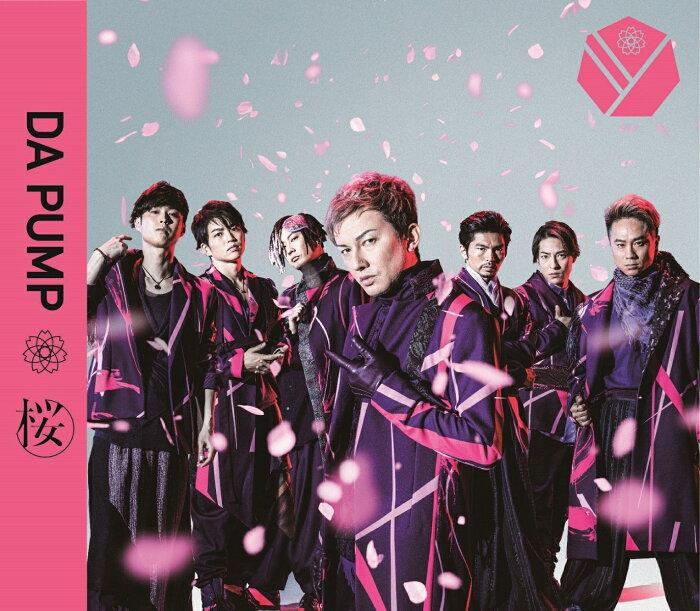 桜 (CD+DVD) [ DA PUMP ]