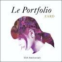 【予約】 ZARD 15th Anniversary写真集「Le Portfolio −ル・ポルトフォリオ−」