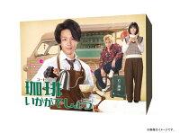 「珈琲いかがでしょう」 DVD-BOX