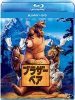 ブラザー・ベア 【Blu-ray】