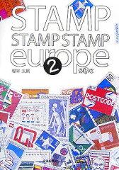 【送料無料】Stamp stamp stamp Europe(2) [ 塚本太朗 ]