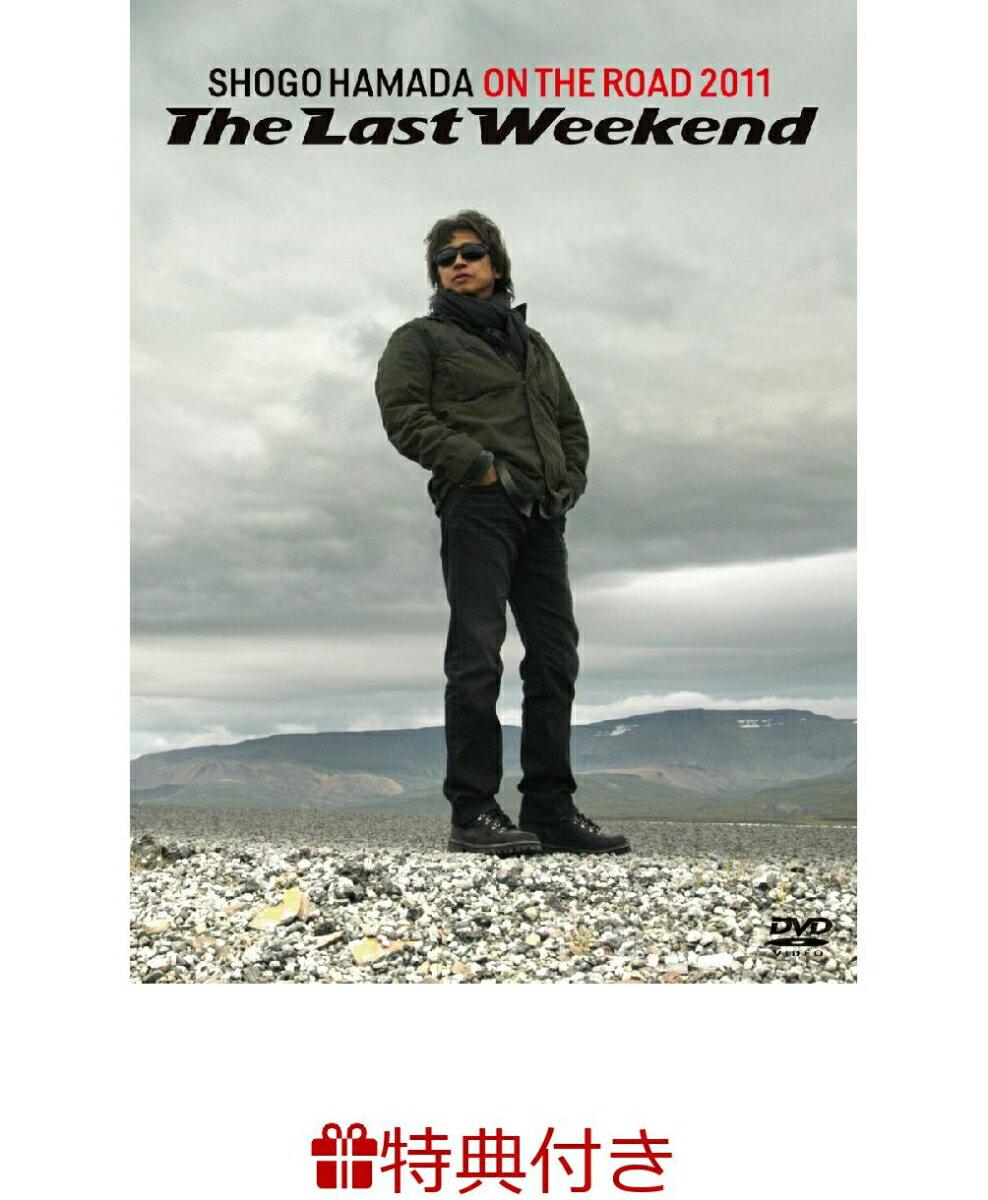 """【特典+他】ON THE ROAD 2011 """"The Last Weekend""""(オリジナルポストカード(全3種の中から1点)+ディスコグラフィシート+他)"""